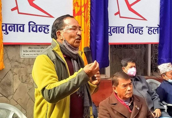 RPP Chair Thapa welcomes agreement