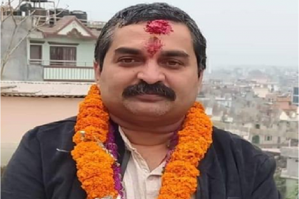 Newly appointed Province 2 Chief Jha takes office