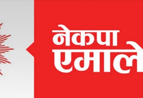 CPN UML to direct its four leaders to quit Karnali government